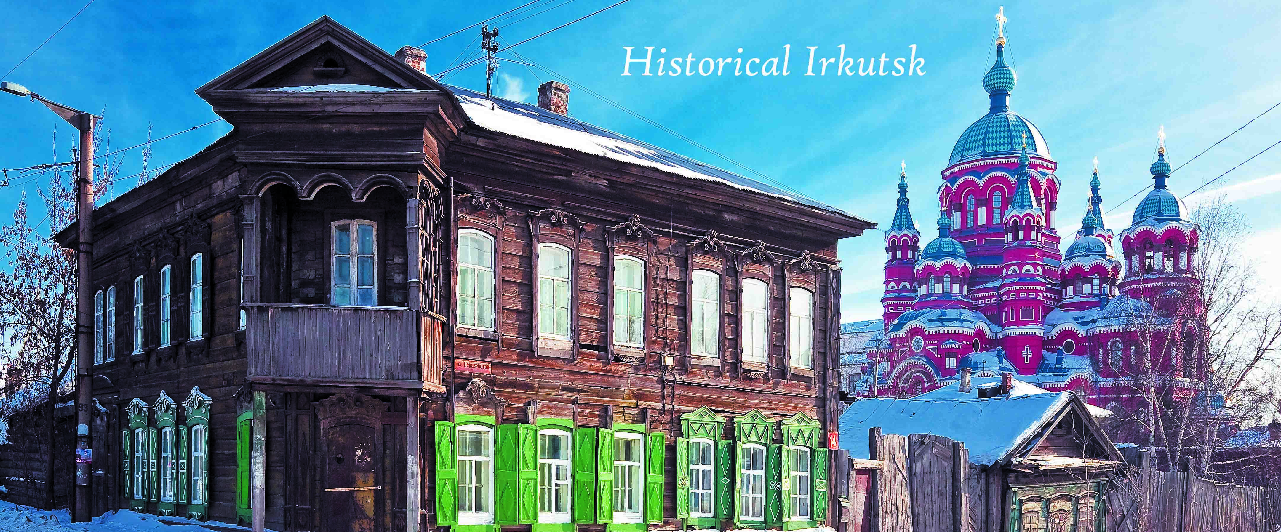 Where to go in Irkutsk to a tourist and a city dweller